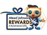 mead johnson reward สะสมคแนนบน enfa smart club
