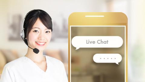 Live Chat กับพยาบาล