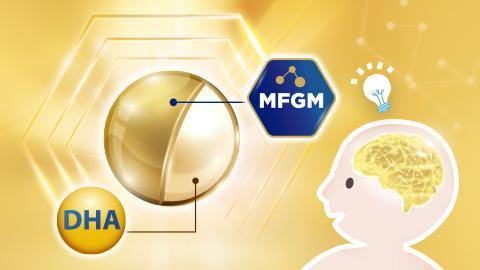 MFGM สารอาหารที่พบในนมแม่