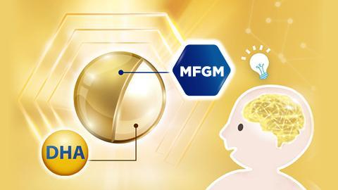MFGM ช่วยพัฒนาสมองลูกน้อยได้อย่างไร?