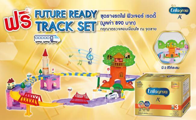 Enfagrow A+ Future Ready Track Set