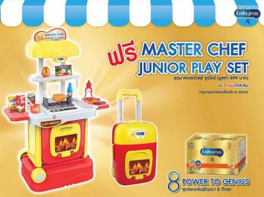 Enfagrow A+ Master Chef Junior Play Set