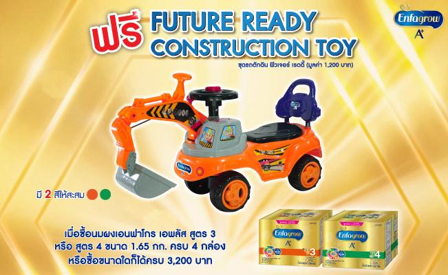A+ Future Ready Construction Toy