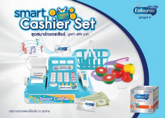 Enfagrow Smart+ Smart Cashier Set