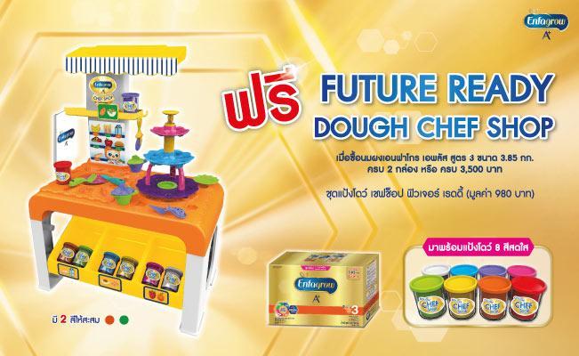 Enfagrow A+ Future Ready Dough Chef Shop