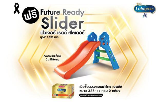 Future Ready Slider ฟิวเจอร์ เรดดี้ สไลเดอร์