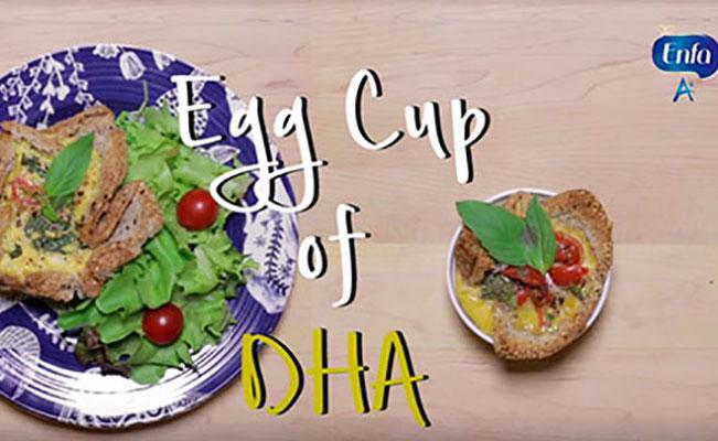 เมนูทำง่ายเพื่อแม่ตั้งครรภ์: Egg Cup of DHA